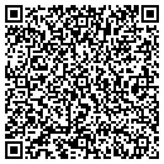QR-код с контактной информацией организации АЛЬКОР, ООО