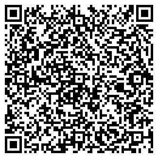 QR-код с контактной информацией организации Г И П