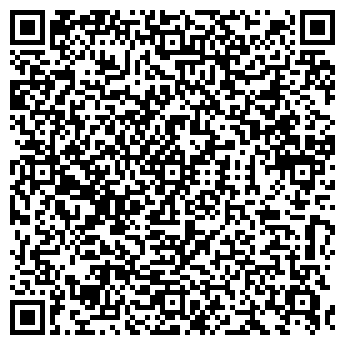 QR-код с контактной информацией организации РАМ-ТЕКТИЛЬ, ООО