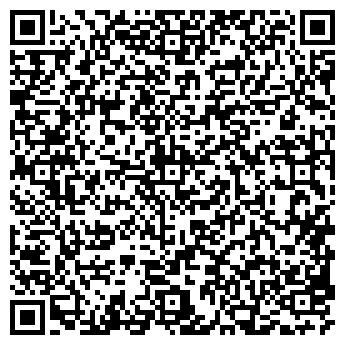 QR-код с контактной информацией организации СКОРТЕК СП, ООО