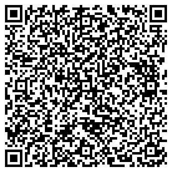 QR-код с контактной информацией организации СОЗИДАНИЕ, ООО