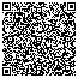 QR-код с контактной информацией организации МОРА, ООО