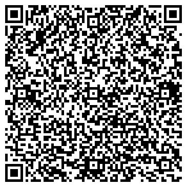 QR-код с контактной информацией организации СОВРЕМЕННЫЕ ИНЖЕНЕРНЫЕ СИСТЕМЫ, ЗАО