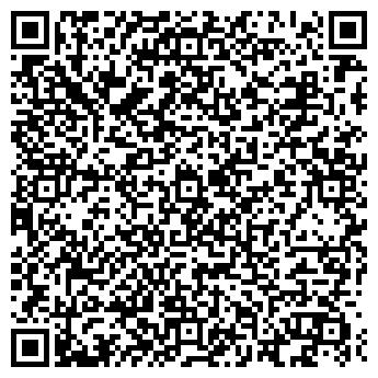 QR-код с контактной информацией организации ТЕПЛОЭНЕРГО, ООО