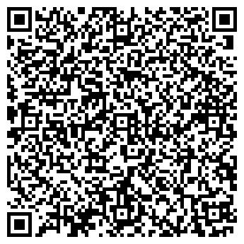 QR-код с контактной информацией организации АЛЬФА КИП, ООО
