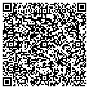 QR-код с контактной информацией организации ГЛОБАЛ СНГ, ООО