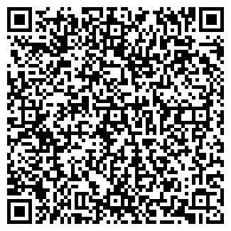 QR-код с контактной информацией организации МЕРА, ЗАО