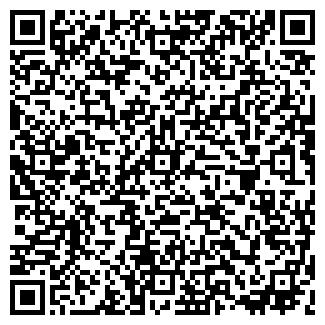 QR-код с контактной информацией организации МЕТЕР, ООО