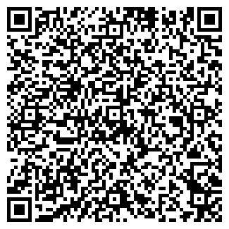 QR-код с контактной информацией организации ВЕРАСЫ