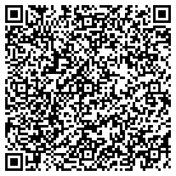 QR-код с контактной информацией организации АЛАН ТЕРМИНАЛ СЕРВИС ТОО