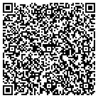 QR-код с контактной информацией организации ПОЛТРАФ СНГ, ООО