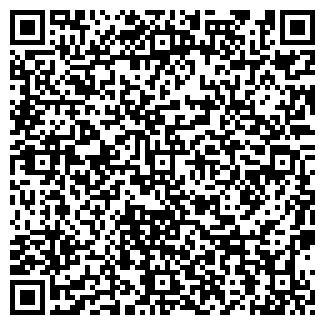 QR-код с контактной информацией организации МАСТЕР+