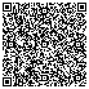 QR-код с контактной информацией организации БЕРТЕКС