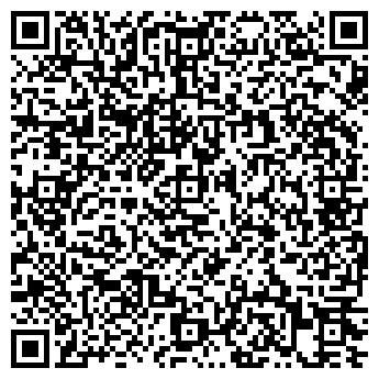 QR-код с контактной информацией организации АЛАНС ИНВЕСТ КОМПАНИ
