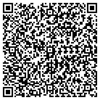 QR-код с контактной информацией организации ЭКОМГАЗ, ЗАО
