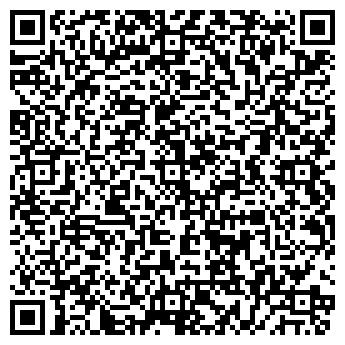 QR-код с контактной информацией организации АМАЗОН-СЕРВИС