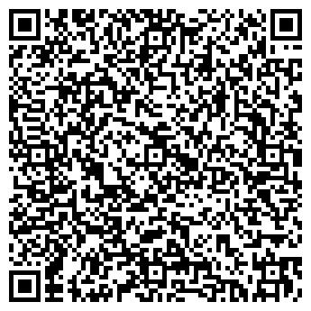 QR-код с контактной информацией организации WATERLAND