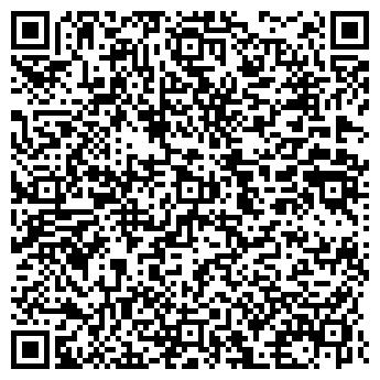 QR-код с контактной информацией организации ТРИО СЕРВИС, ООО