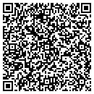 QR-код с контактной информацией организации АВТО СПУТНИК