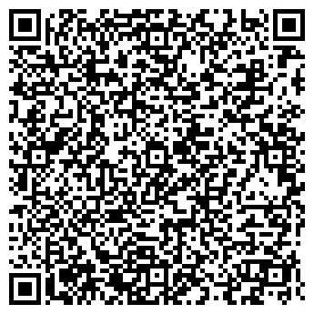 QR-код с контактной информацией организации БАЛТТРЕЙЛЕР, ООО