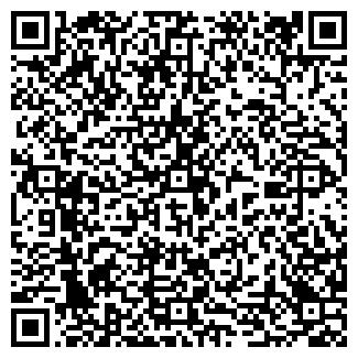QR-код с контактной информацией организации АЛАТАУ АО