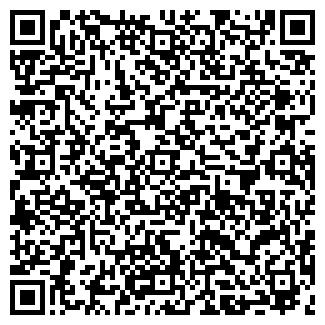 QR-код с контактной информацией организации КОРДМАСТЕР