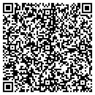 QR-код с контактной информацией организации ТРЕЙД-ЮНИОН
