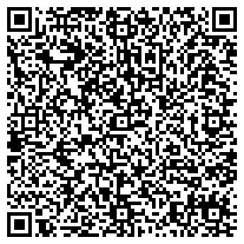 QR-код с контактной информацией организации ЭКСТРА КОМПАНИЯ, ООО