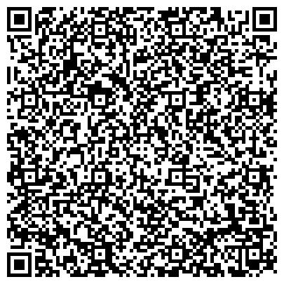 QR-код с контактной информацией организации АЛАТАУ САНАТОРИЙ - ГЕНЕРАЛЬНЫЙ ДИСТРИБЬЮТОР КОМПАНИЯ АЛЬЯНС, МАРКЕТИНГОВАЯ ГРУППА