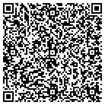 QR-код с контактной информацией организации ДЕРЕК КОМПАНИЯ, ООО