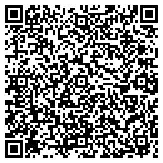 QR-код с контактной информацией организации АВТОСТЕКЛА