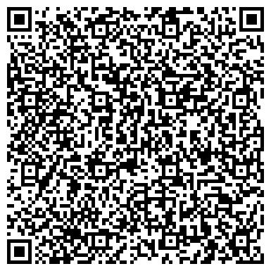 QR-код с контактной информацией организации ФГУП «Крыловский государственный научный центр»