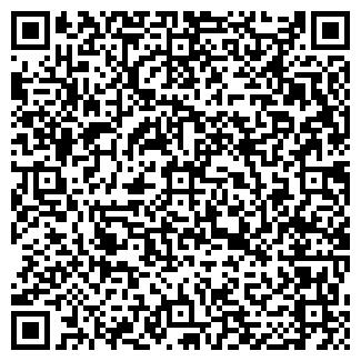 QR-код с контактной информацией организации АЛАТАУ-V ТОО