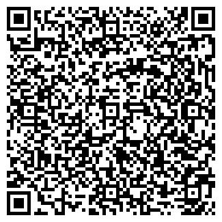 QR-код с контактной информацией организации АЛАФИ ЛТД