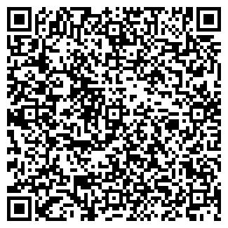QR-код с контактной информацией организации ГЛАВК