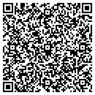 QR-код с контактной информацией организации СИТРА-Т