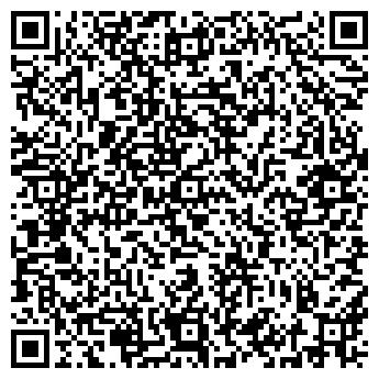 QR-код с контактной информацией организации ОЙЛ-СИТИ, ООО