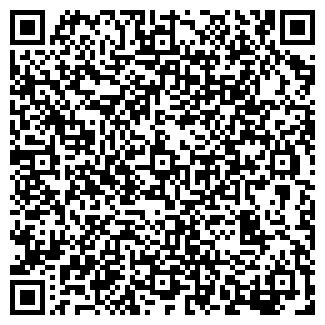 QR-код с контактной информацией организации АЛАШ-НТ ТОО