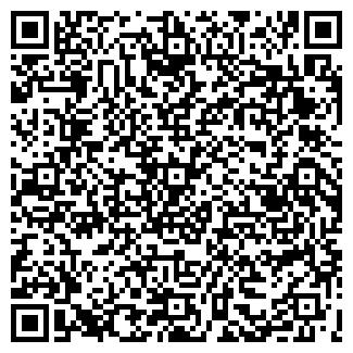 QR-код с контактной информацией организации ООО РЕМИКС