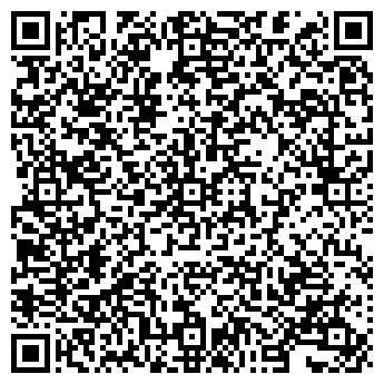 QR-код с контактной информацией организации БИ ГРУП, ООО