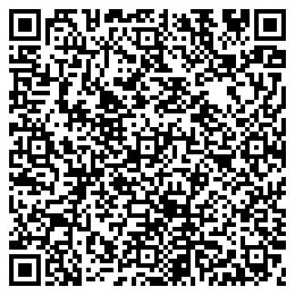 QR-код с контактной информацией организации АЛБАК ОАО