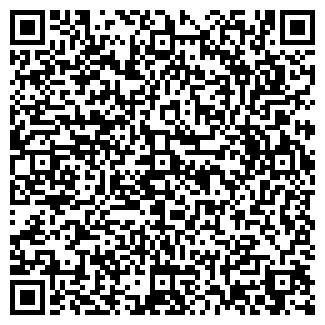QR-код с контактной информацией организации TRIVE
