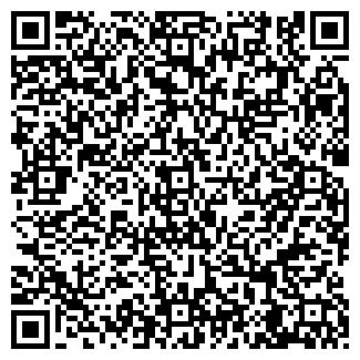 QR-код с контактной информацией организации АМК, ООО