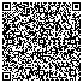 QR-код с контактной информацией организации ФЭНС, ООО