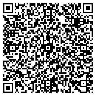 QR-код с контактной информацией организации АЛБАН ФИРМА ТОО