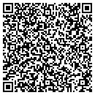 QR-код с контактной информацией организации ООО ФАНВИК