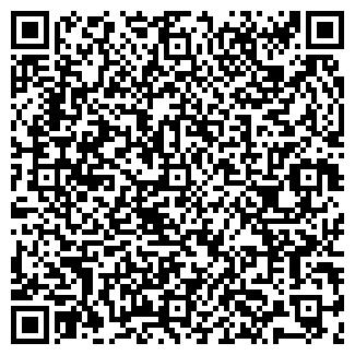 QR-код с контактной информацией организации Д-АЛЬТЕКС