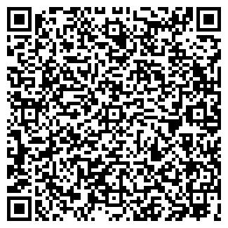QR-код с контактной информацией организации ООО ГРАНД ДЕКО