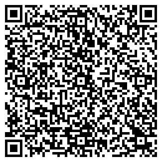 QR-код с контактной информацией организации АЛГА ТОО