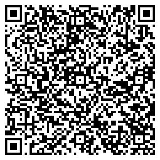 QR-код с контактной информацией организации АТИ, ОАО